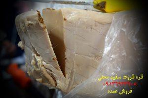 قیمت قره قروت محلی و کارخانه ای در ایران