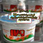 کشک 450گرمی صالح با دوبسته بندی پاکتی و کاسه ای
