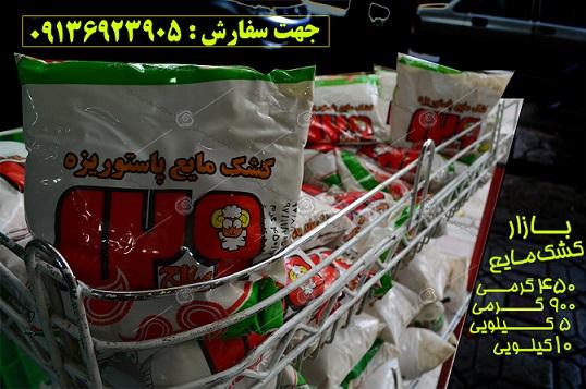 فروش کشک پاستوریزه سنتی دروزن 900گرم