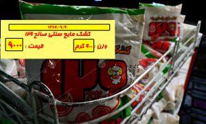 فروش کشک پاستوریزه با طعم سنتی دروزن 900گرم