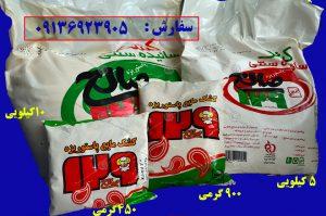 قیمت کشک پاستوریزه و کشک خشک صالح129