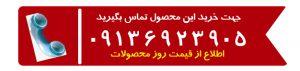 خریدار عمده انواع قره قروت سفید اصفهان