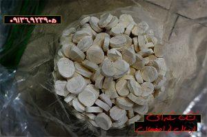 سایت خرید کشک نرم ارزان قیمت