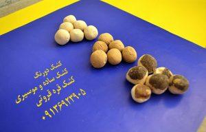 بهترین کشک ایران